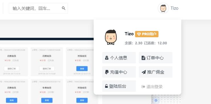 WordPress美化教程RiPro增加头像下拉-常网小站Miknio