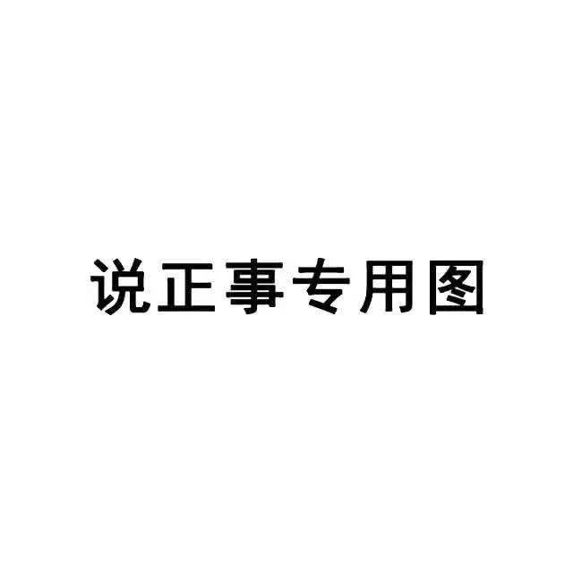 网站暂停更新!!-常网小站Miknio