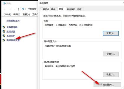 JAVA环境变量配置Win10适用-常网小站Miknio
