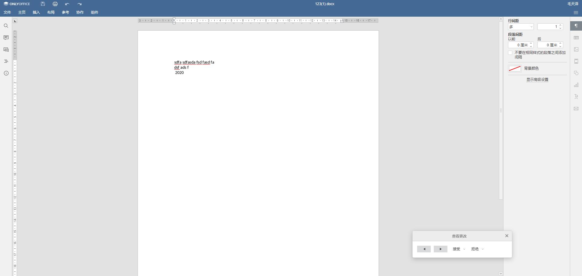 一款非常大气轻量化的网盘办公协同平台DzzOfficev2.0.2源码-常网小站Miknio