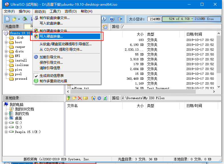 Windows使用Checkra1n Linux给iOS越狱教程【适用于A12以下所有设备】-常网小站Miknio