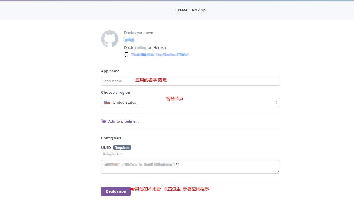Heroku免费容器申请教程搭配CF加速-常网小站Miknio