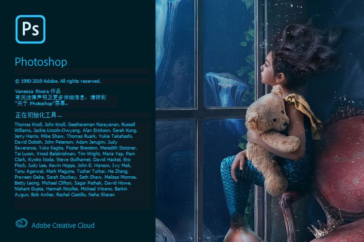 Windows修图软件Photoshop 2020精简破解版v21.0.3-常网小站Miknio