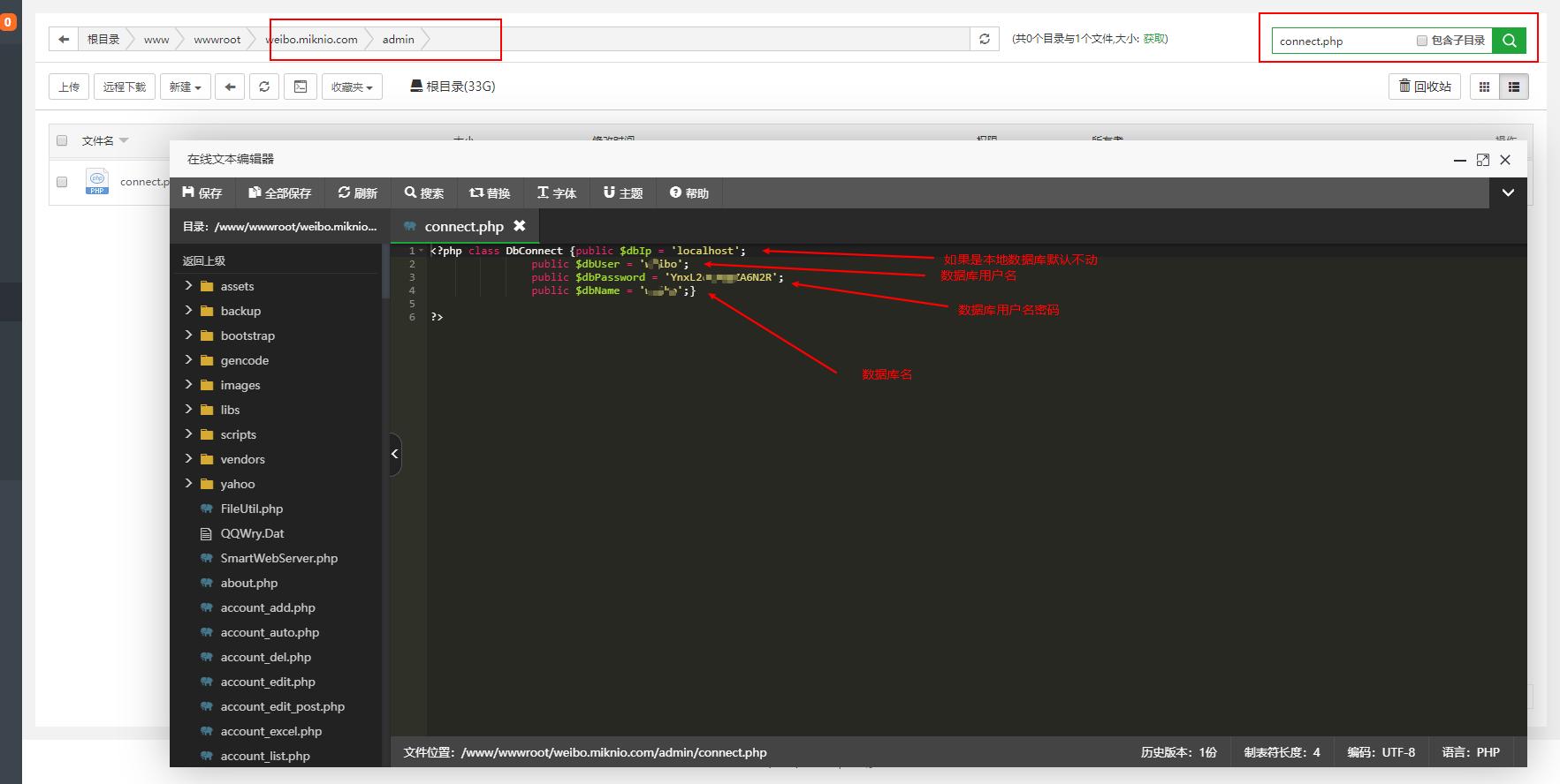 双子星IPTV管理系统搭建教程-常网小站Miknio
