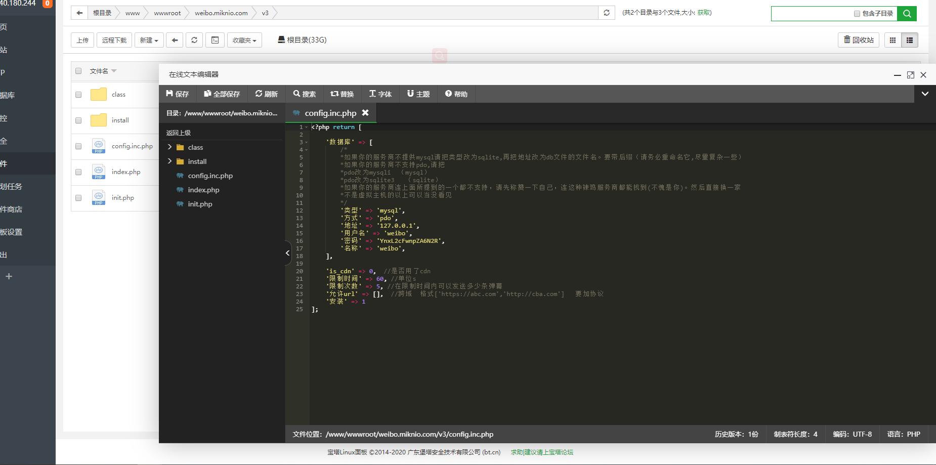 自建高性能弹幕库V3,可对接仿Bilibili弹幕播放器-常网小站Miknio