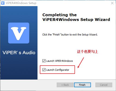 Windows10安装VIPER4蝰蛇音效直装版,超强音质音感爆炸【支持Win10】-常网小站Miknio