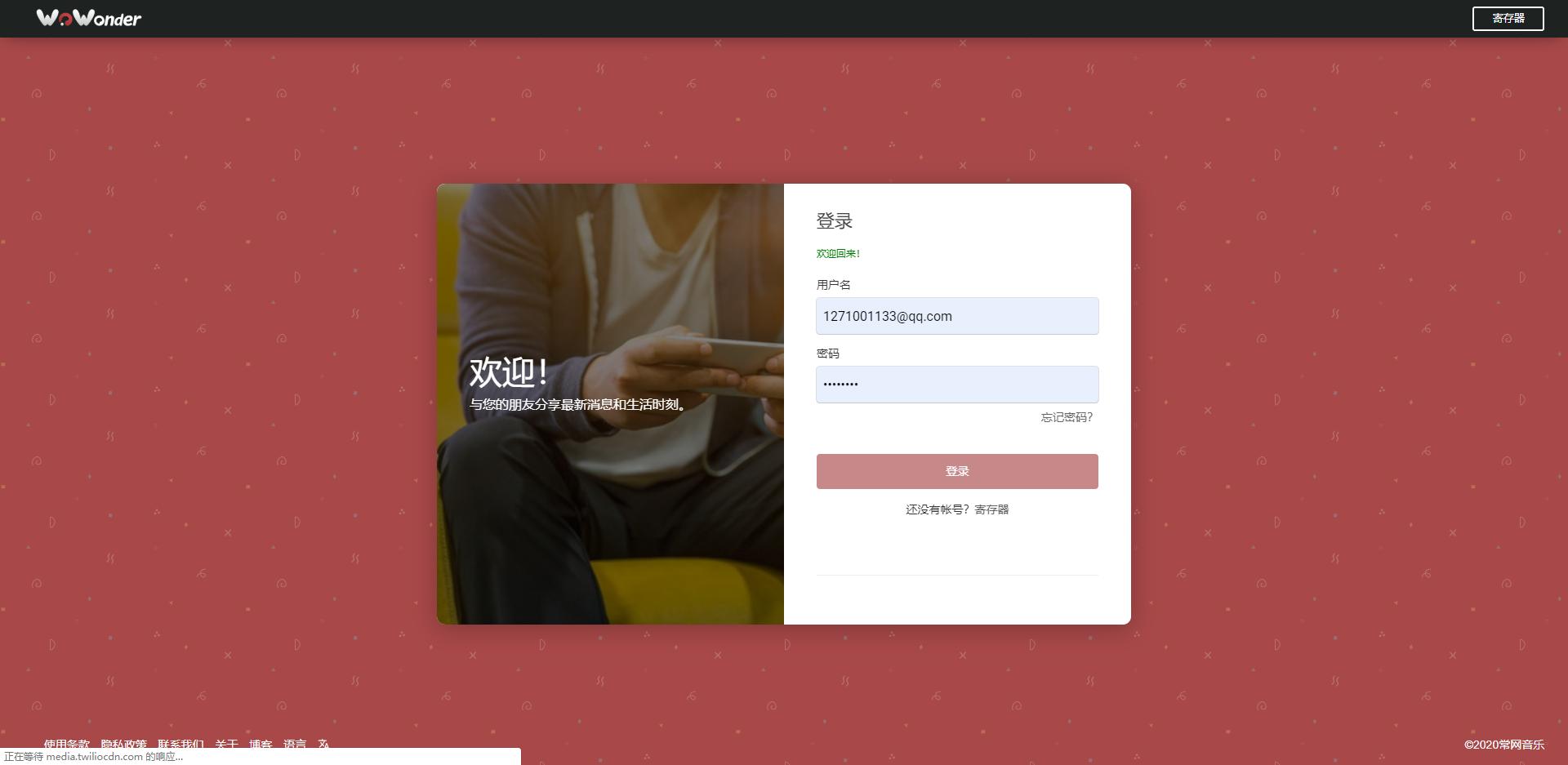 【国外源码】WoWonder v2.5.2终极社交网站源码-常网小站Miknio