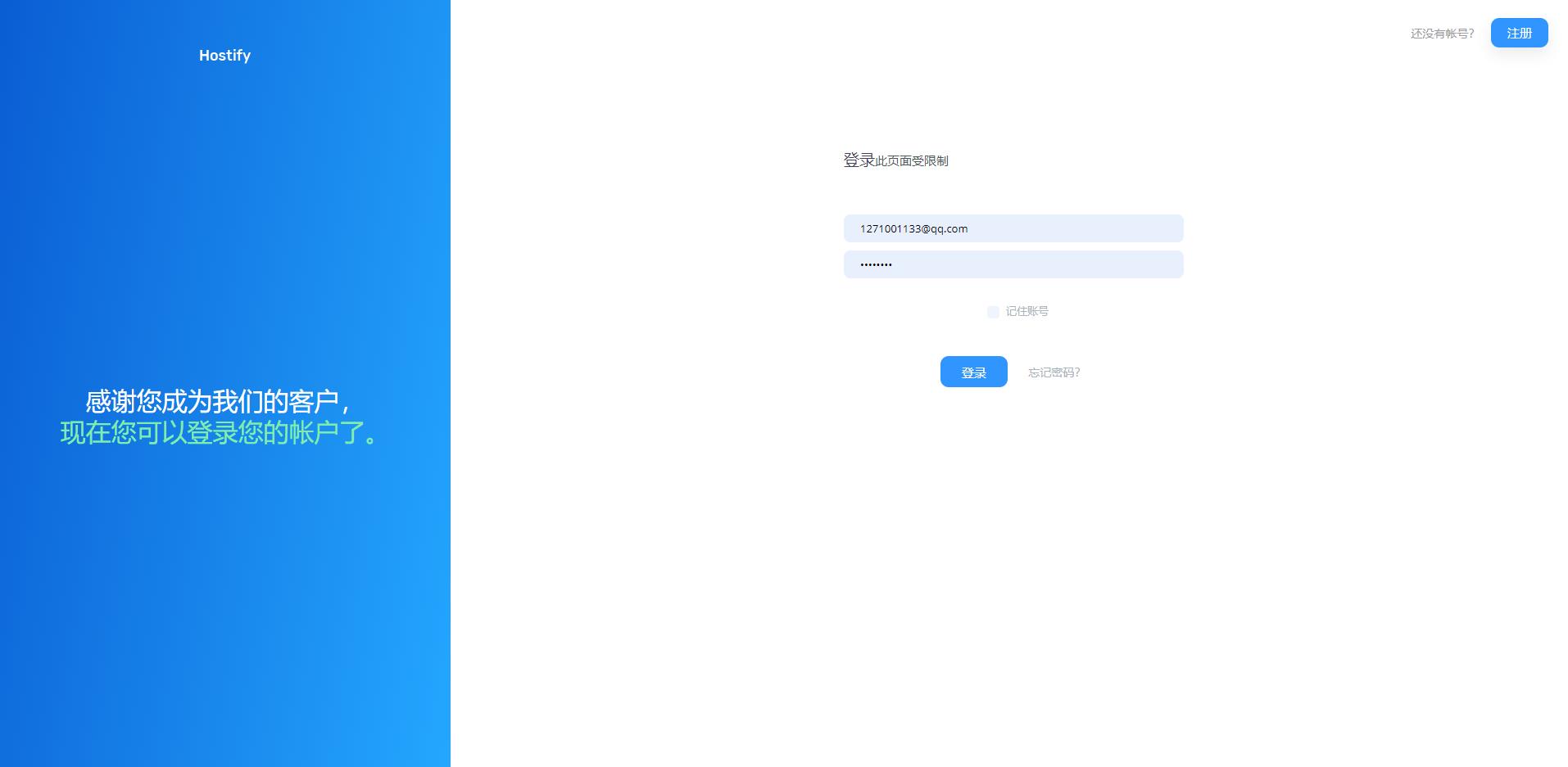 WHMCS主题模板Hostify蓝色大气自适应-常网小站Miknio