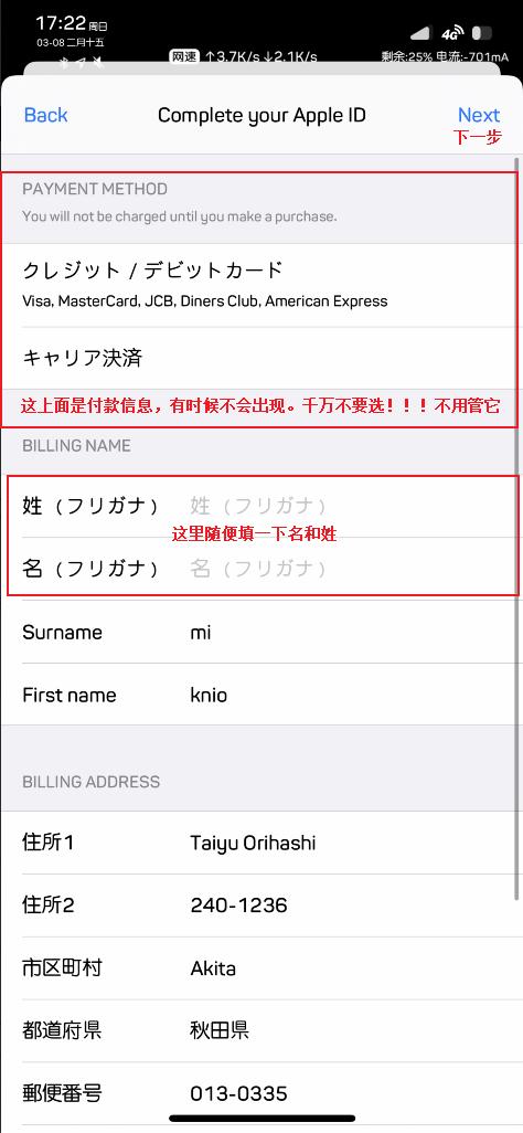 2020年Apple苹果ID注册国外账号教程APPStore港美区注册-常网小站Miknio