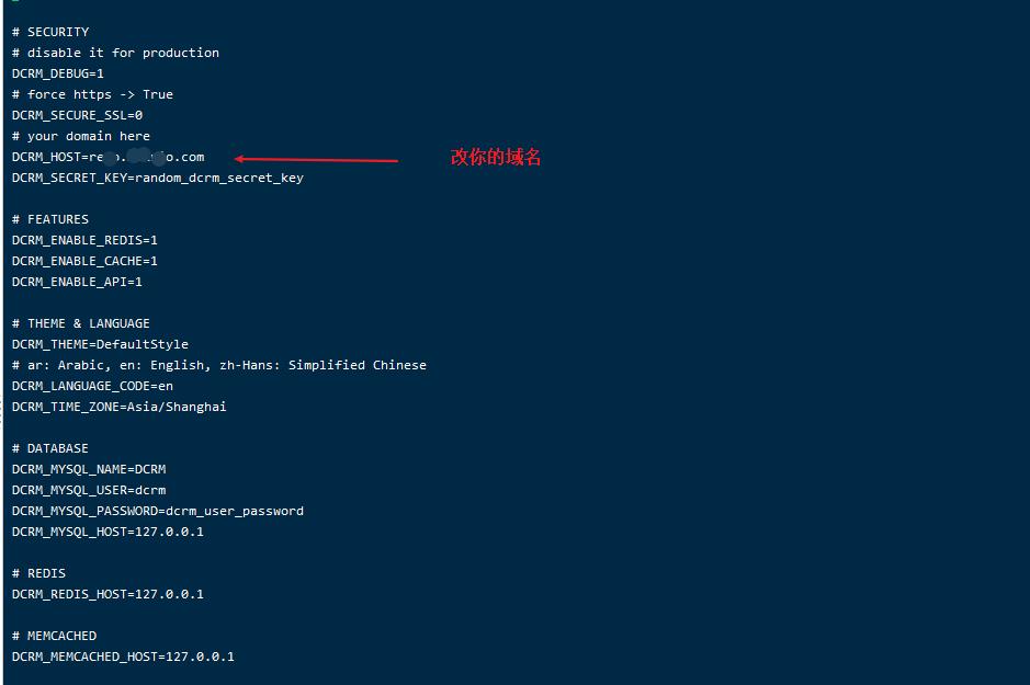 使用Docker部署DCRM4搭建Cydia越狱源-常网小站Miknio