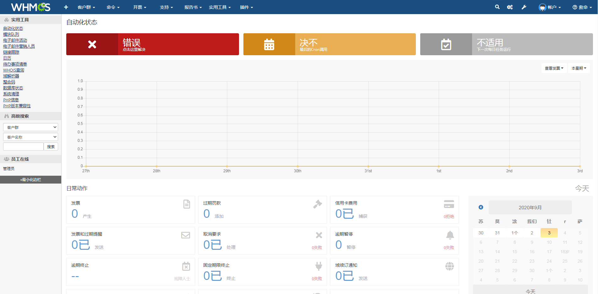 WHMCS v8.0 bate1开心版免费下载-常网小站Miknio