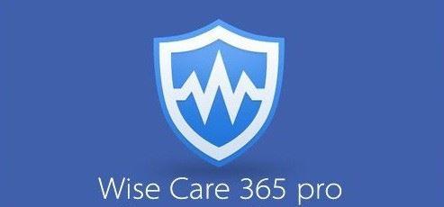 电脑优化清理软件Wise Care 365 Pro中文破解版v5.4.7.5430-常网小站Miknio